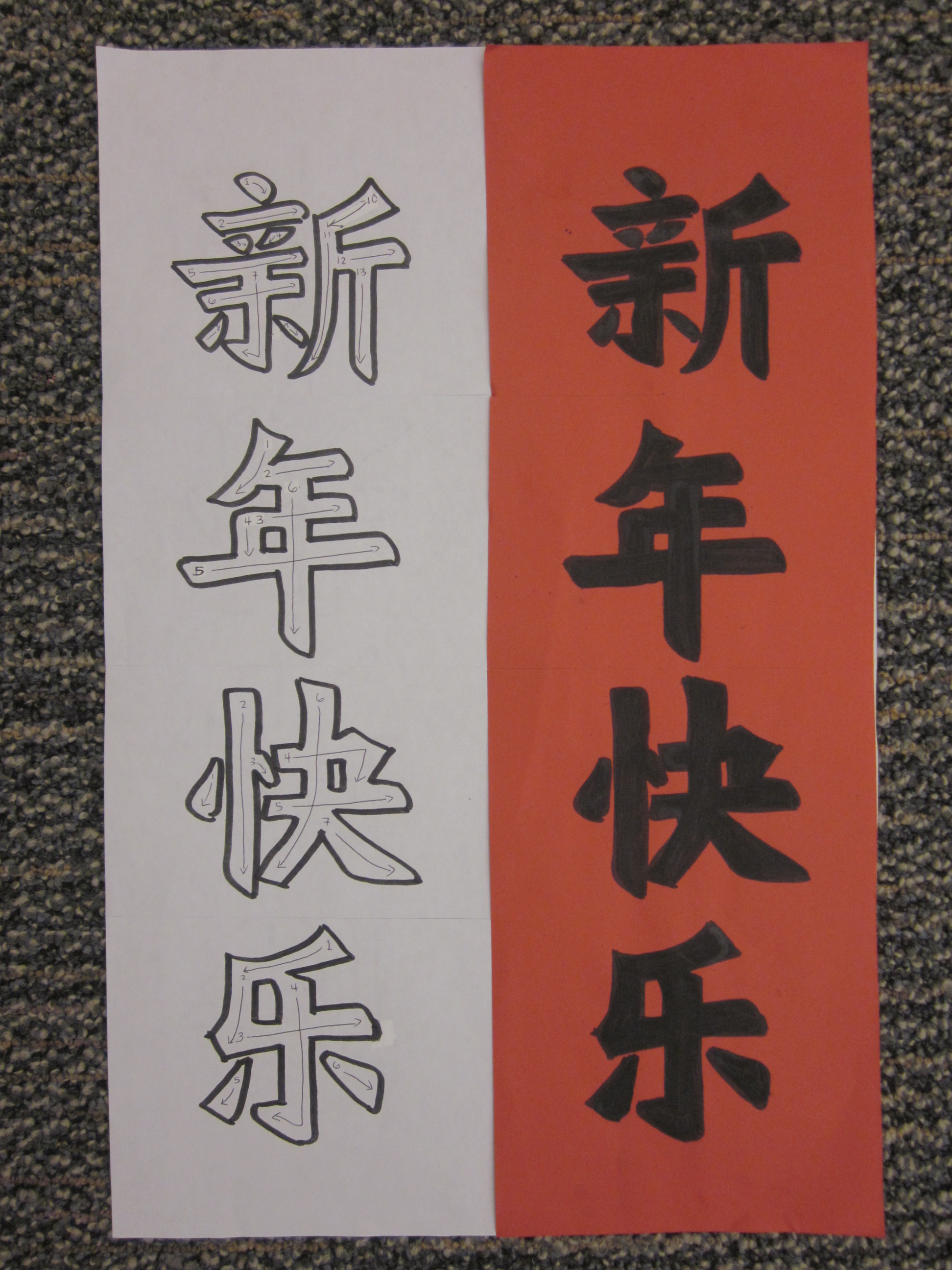 Chinese New Year Writing Frames